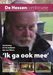 cover magazine de Hessencombinatie uitgave 1 | december 2010