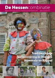 cover magazine de Hessencombinatie uitgave 20 | september 2015