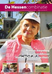 cover magazine de Hessencombinatie uitgave 21 | december 2015