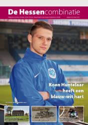 cover magazine de Hessencombinatie uitgave 26 | maart 2017