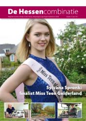 cover magazine de Hessencombinatie uitgave 27 | juni 2017