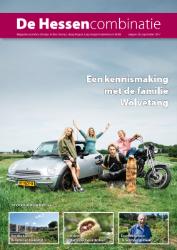 cover magazine de Hessencombinatie uitgave 28 | september 2017