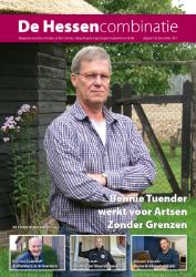 cover magazine de Hessencombinatie uitgave 29 | december 2017