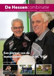 cover magazine de Hessencombinatie uitgave 33 | december 2018