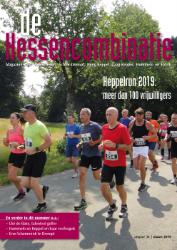 cover magazine de Hessencombinatie uitgave 34 | maart 2019