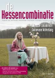cover magazine de Hessencombinatie uitgave 38 | maart 2020