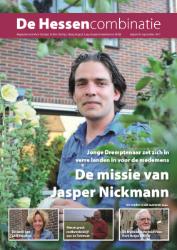 cover magazine de Hessencombinatie uitgave 4 | september 2011